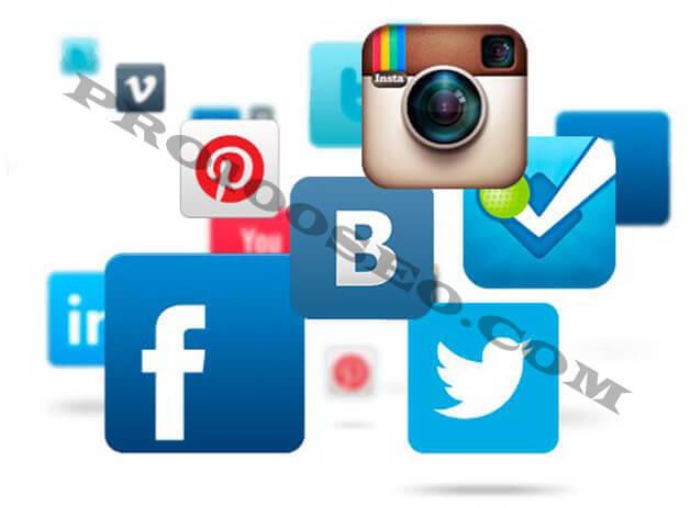 стоимость продвижение в социальных сетях