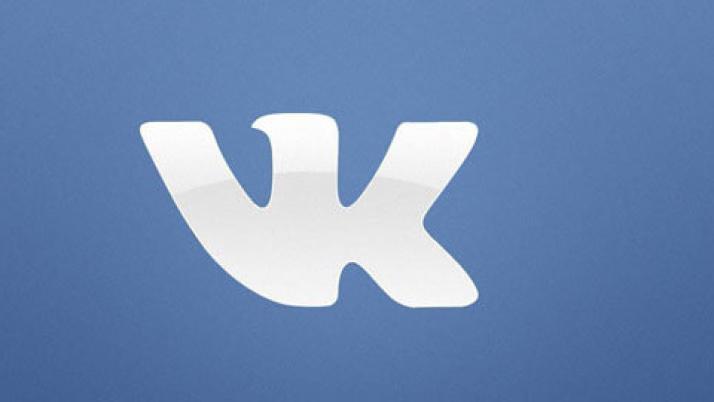 Создание и продвижение группы ВКонтакте в ТОП поисковых систем Яндекса и Гугла