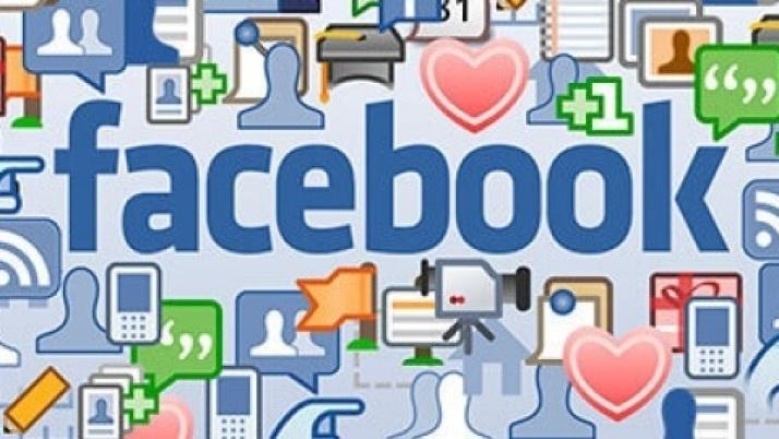 Продвижение страниц в Facebook. Раскрутка страницы в Фейсбуке