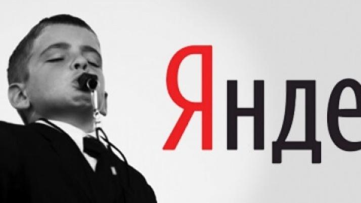 Как вывести сайт из под фильтра Яндекса. Вывод сайта из под Минусинска