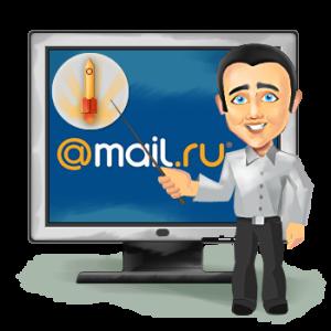 услуги SEO раскрутки в mail.ru