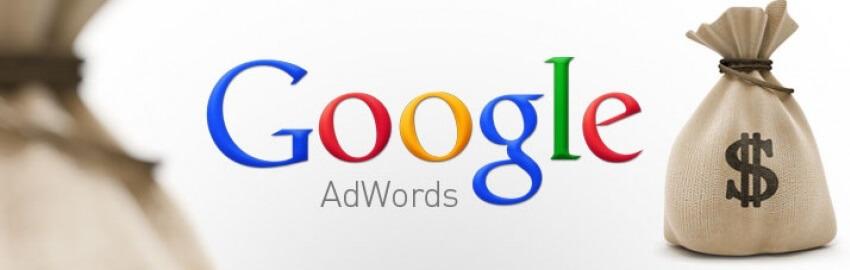 Настройка контекстной рекламы в Google AdWords: продвижение и ведение объявлений