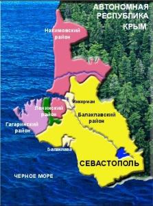 Раскрутка сайта в поисковиках Севастополь: SEO продвижение и СЕО оптимизация специалистами